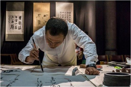 Chinese calligrafie-1