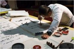 Chinese calligrafie-2