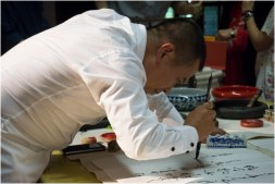 Chinese calligrafie-3